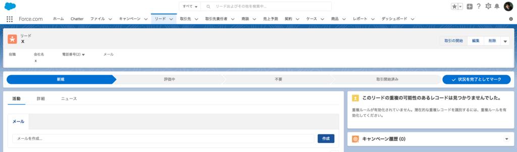 f:id:tyoshikawa1106:20180612130350p:plain
