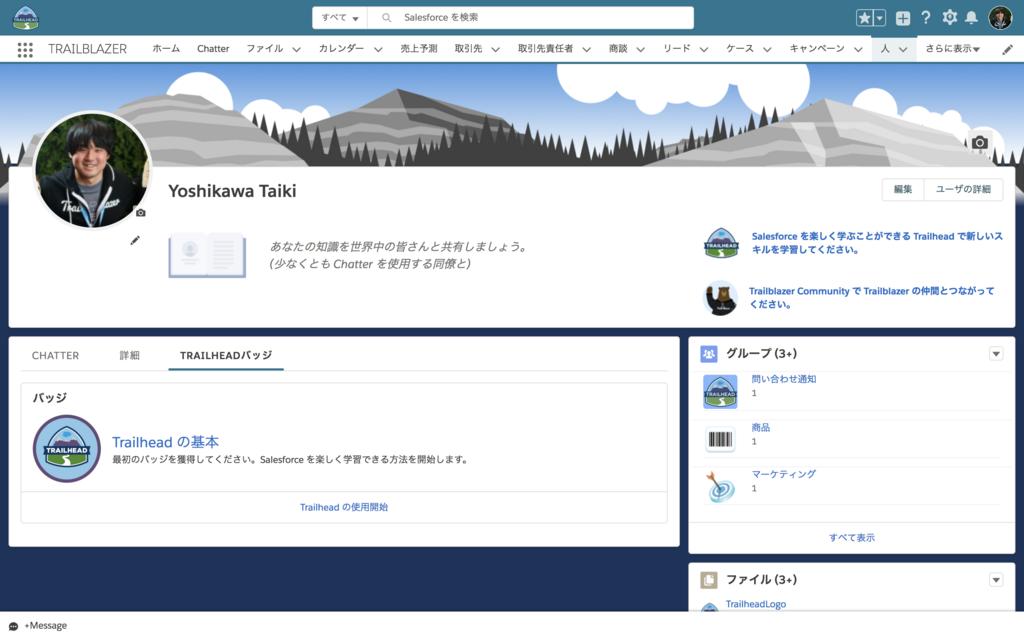 f:id:tyoshikawa1106:20180613093845p:plain