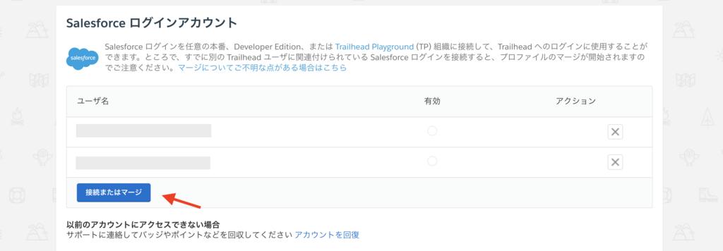 f:id:tyoshikawa1106:20180613094030p:plain