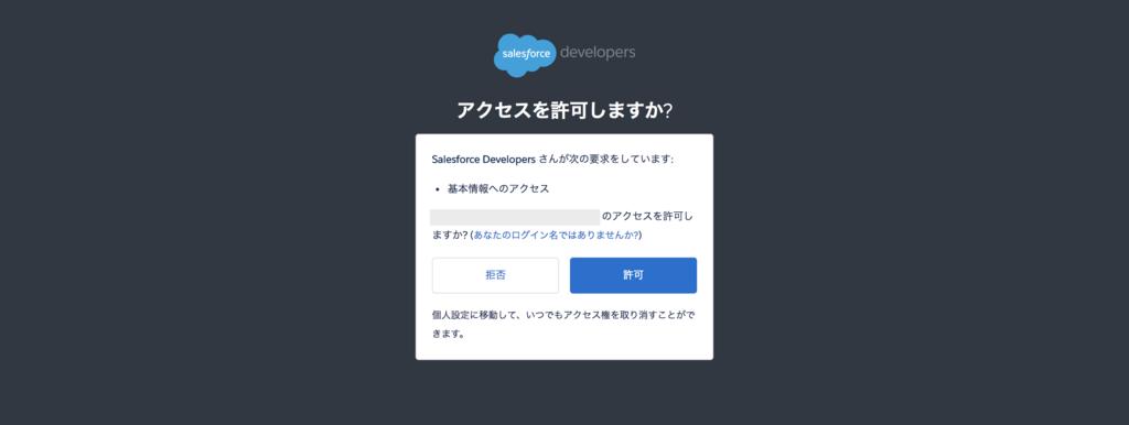 f:id:tyoshikawa1106:20180613094254p:plain