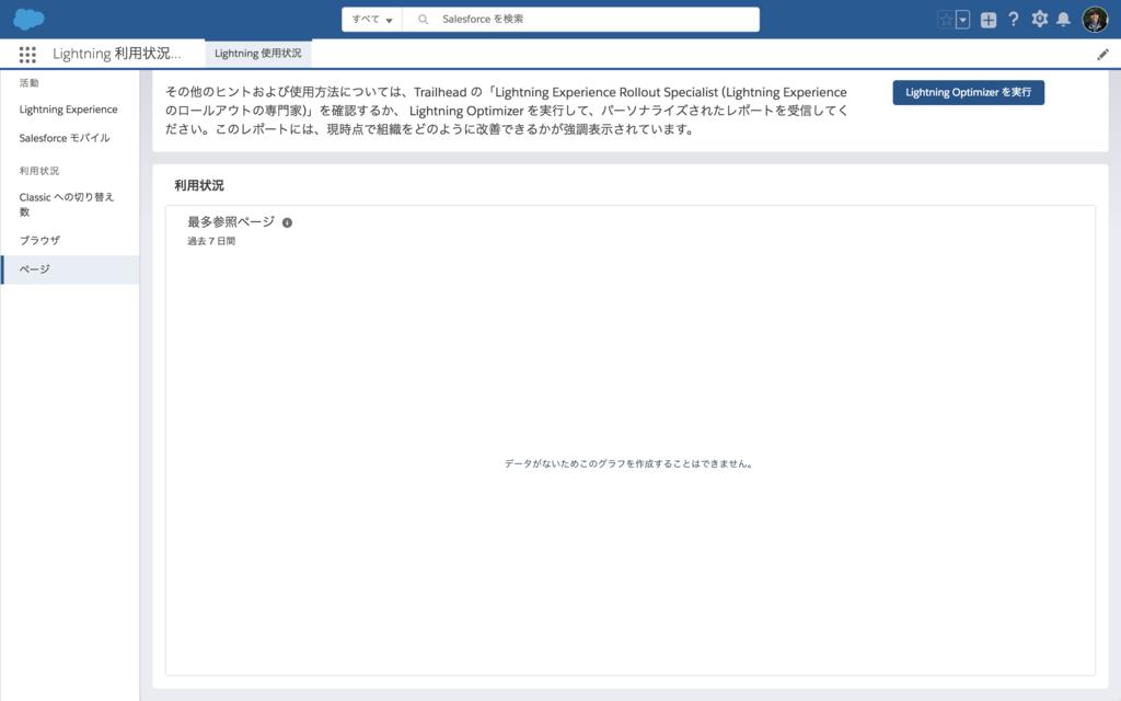 f:id:tyoshikawa1106:20180622125408p:plain