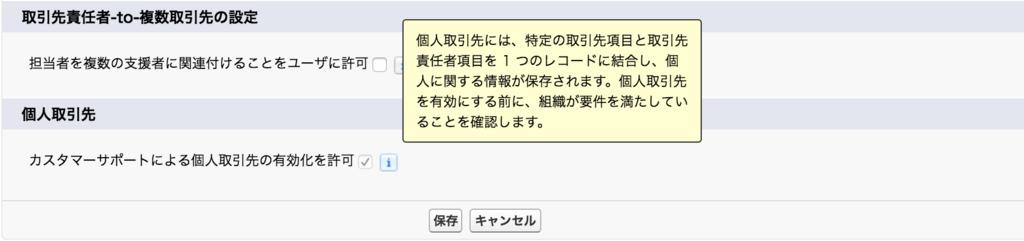 f:id:tyoshikawa1106:20180624181712p:plain