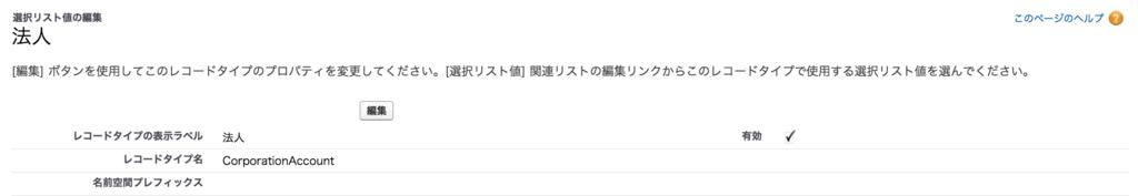 f:id:tyoshikawa1106:20180624182323p:plain