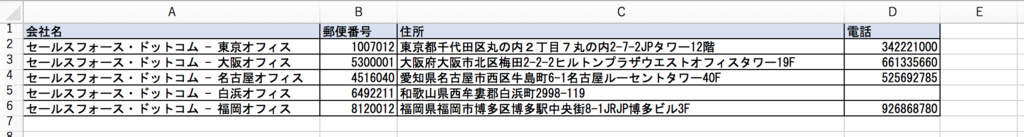 f:id:tyoshikawa1106:20180630160850p:plain