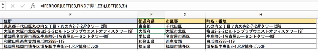 f:id:tyoshikawa1106:20180630161940p:plain