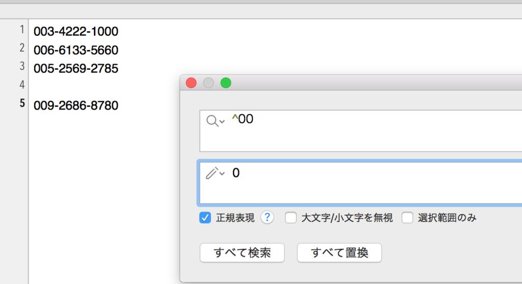 f:id:tyoshikawa1106:20180630164202p:plain