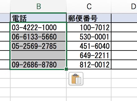 f:id:tyoshikawa1106:20180630164214p:plain:w200