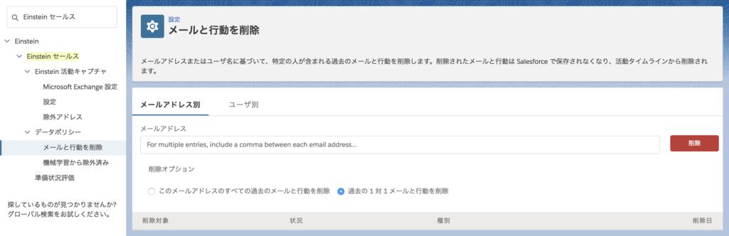 f:id:tyoshikawa1106:20180630204211p:plain