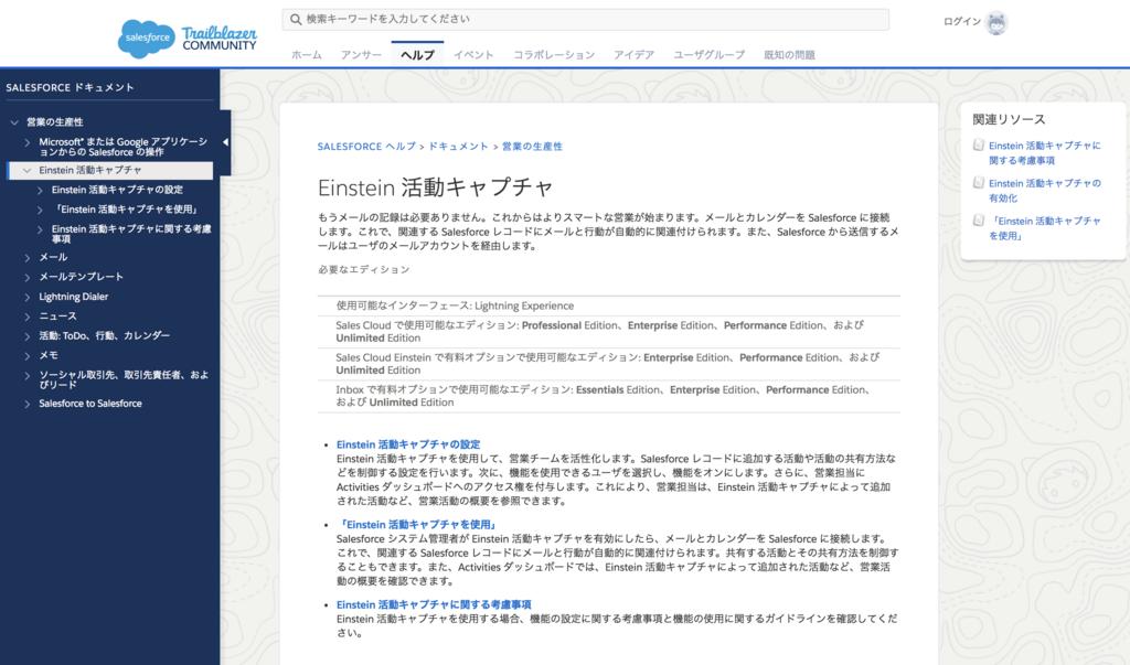 f:id:tyoshikawa1106:20180630204330p:plain