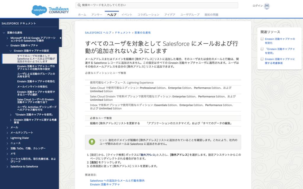 f:id:tyoshikawa1106:20180630204415p:plain