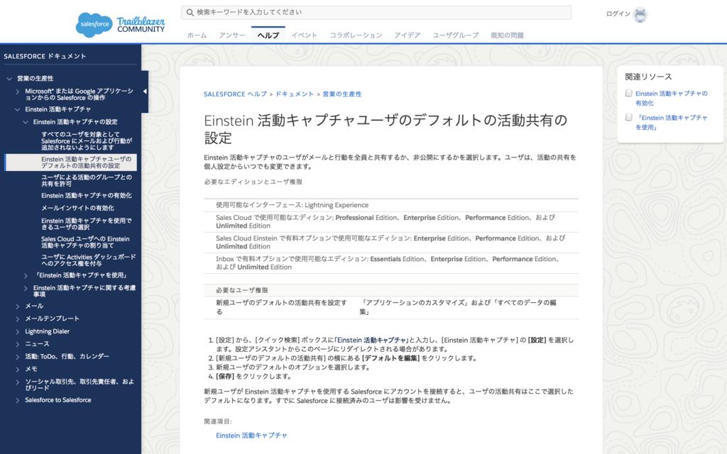f:id:tyoshikawa1106:20180630204436p:plain