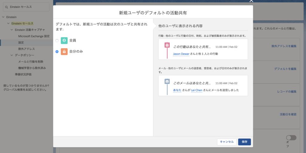 f:id:tyoshikawa1106:20180630204843p:plain
