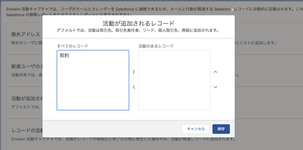 f:id:tyoshikawa1106:20180630204908p:plain