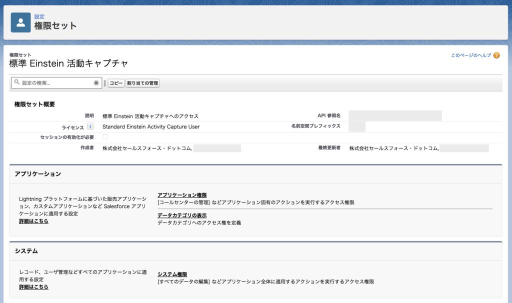 f:id:tyoshikawa1106:20180630205437p:plain