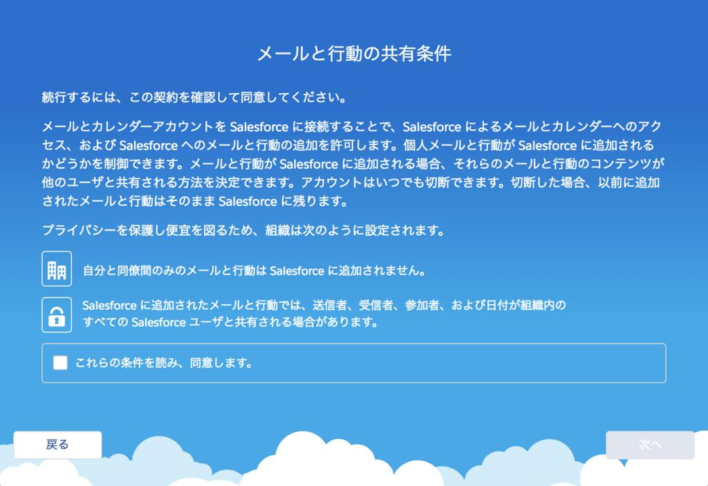 f:id:tyoshikawa1106:20180630205758p:plain:w400