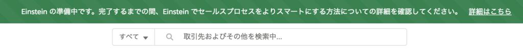 f:id:tyoshikawa1106:20180630210009p:plain