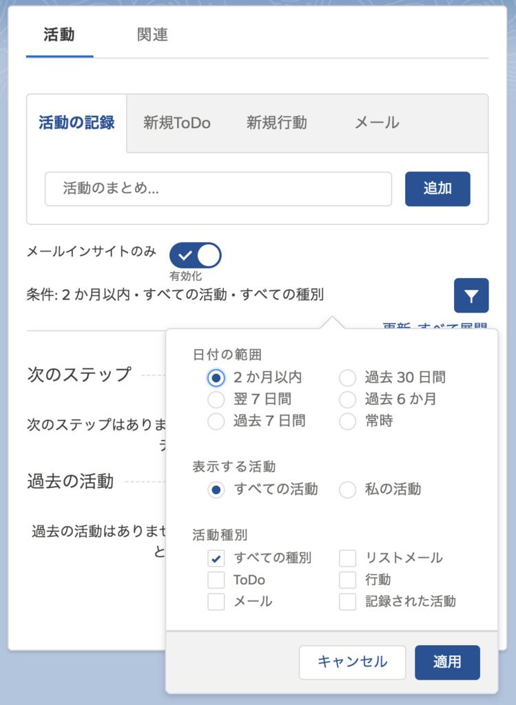 f:id:tyoshikawa1106:20180630210112p:plain:w300
