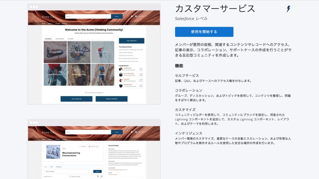 f:id:tyoshikawa1106:20180705053009p:plain