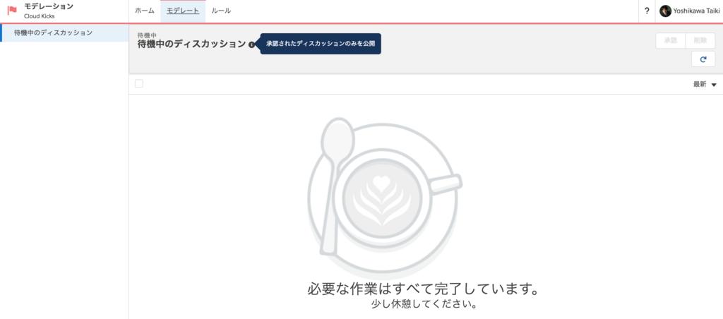 f:id:tyoshikawa1106:20180705062013p:plain