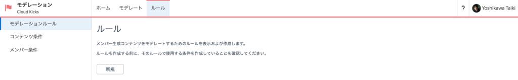 f:id:tyoshikawa1106:20180705062112p:plain