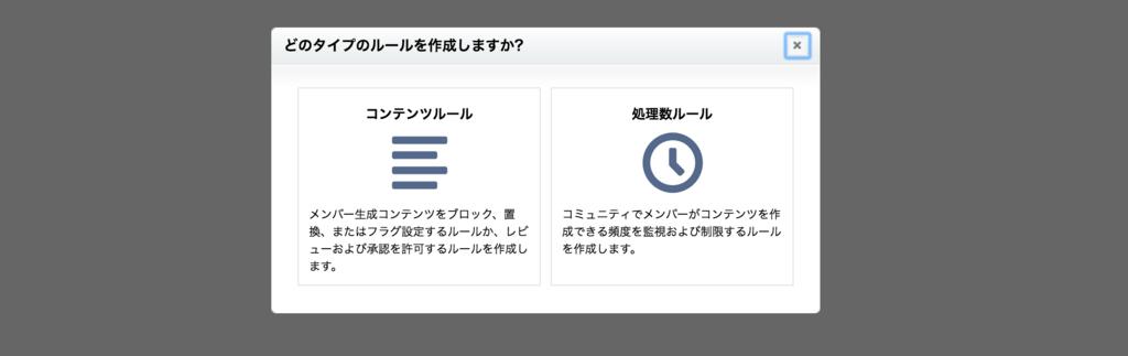 f:id:tyoshikawa1106:20180705062138p:plain