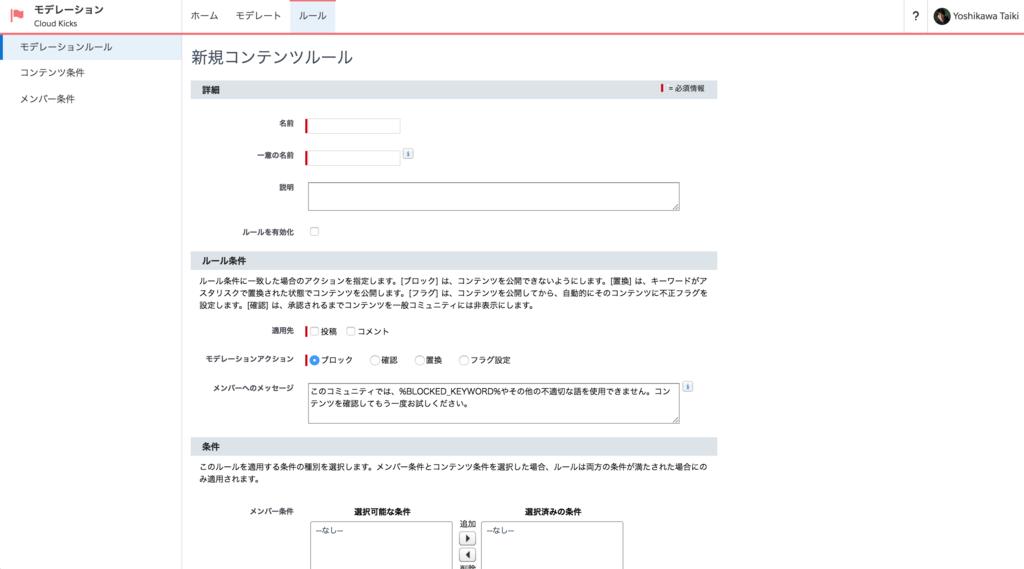 f:id:tyoshikawa1106:20180707112749p:plain