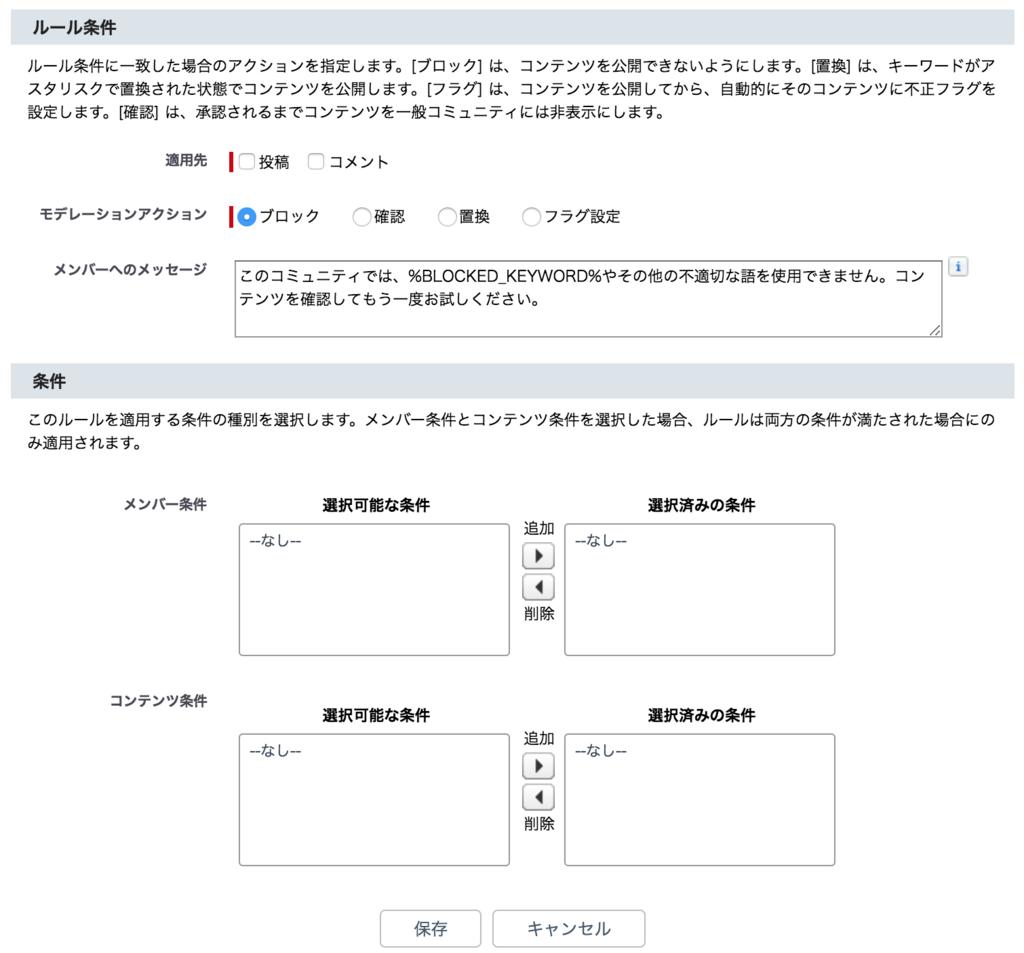 f:id:tyoshikawa1106:20180707112815p:plain:w300