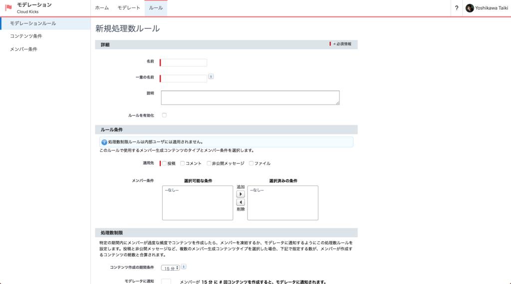 f:id:tyoshikawa1106:20180707112954p:plain