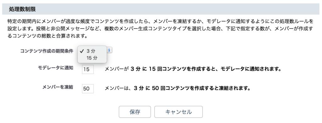 f:id:tyoshikawa1106:20180707113410p:plain:w300