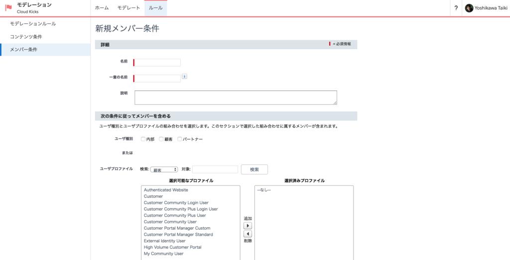 f:id:tyoshikawa1106:20180707113613p:plain