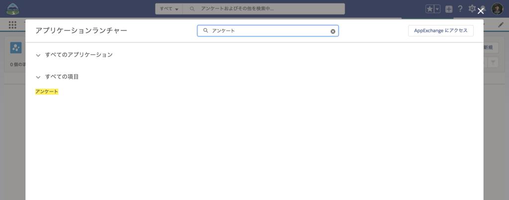 f:id:tyoshikawa1106:20180710082847p:plain