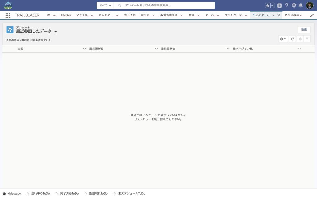 f:id:tyoshikawa1106:20180710082923p:plain