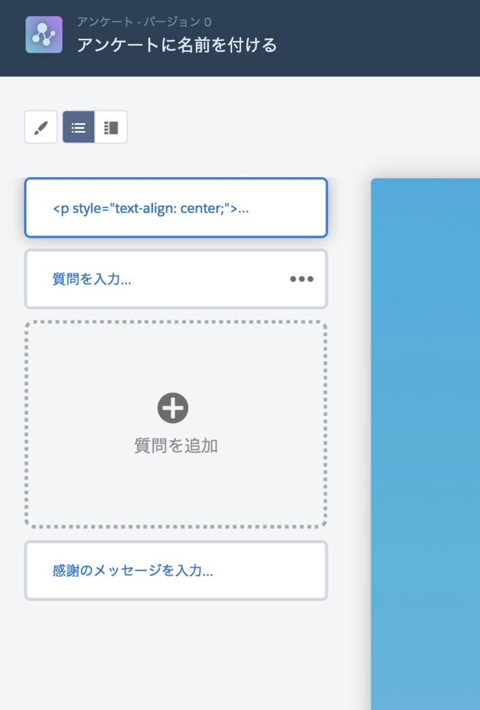 f:id:tyoshikawa1106:20180710083215p:plain:w200
