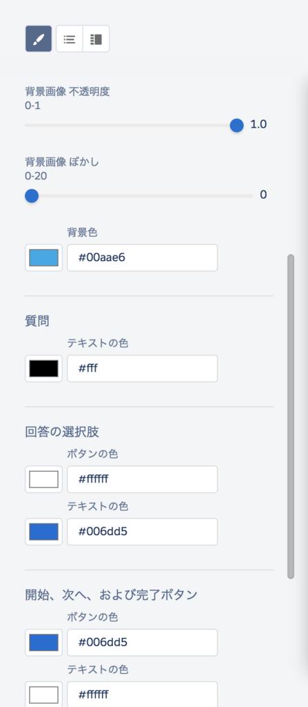 f:id:tyoshikawa1106:20180710084741p:plain:w200