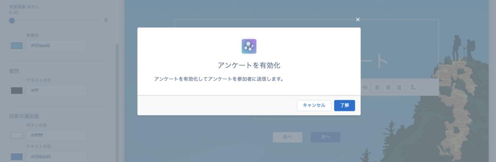f:id:tyoshikawa1106:20180710084815p:plain