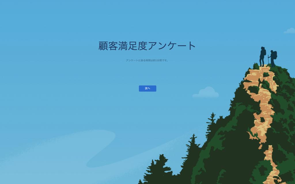 f:id:tyoshikawa1106:20180710084959p:plain