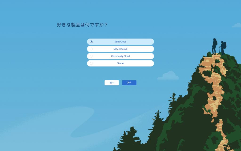 f:id:tyoshikawa1106:20180710085026p:plain