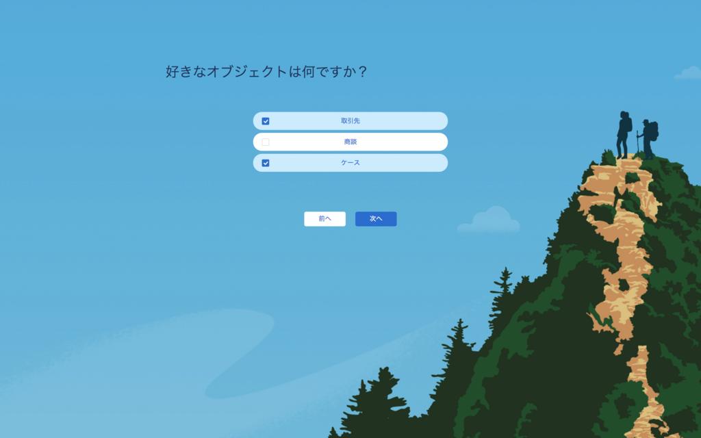 f:id:tyoshikawa1106:20180710085054p:plain