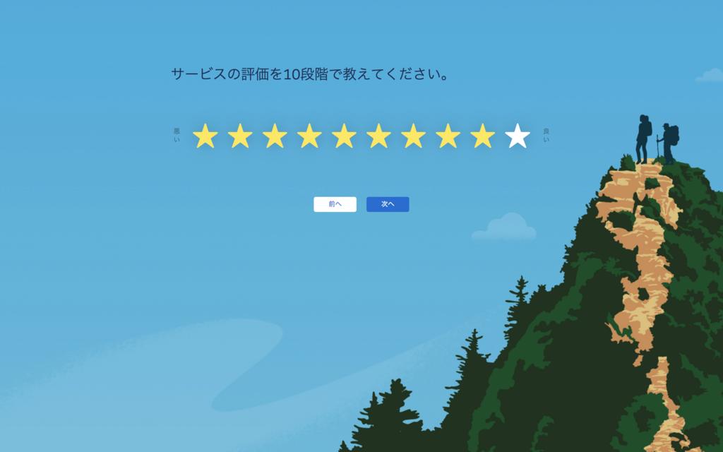 f:id:tyoshikawa1106:20180710085148p:plain