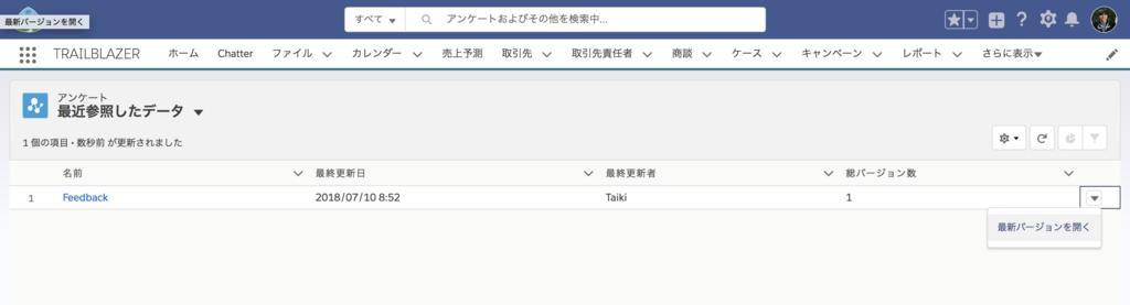 f:id:tyoshikawa1106:20180710085515p:plain