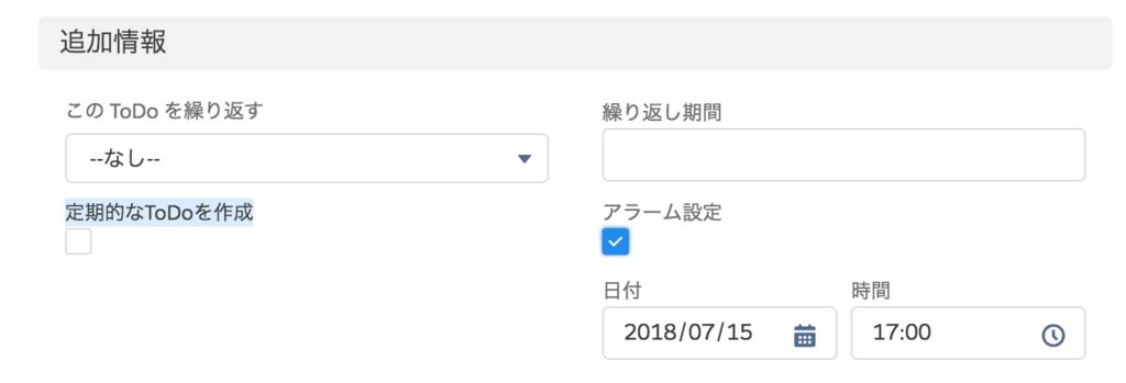 f:id:tyoshikawa1106:20180715160312p:plain