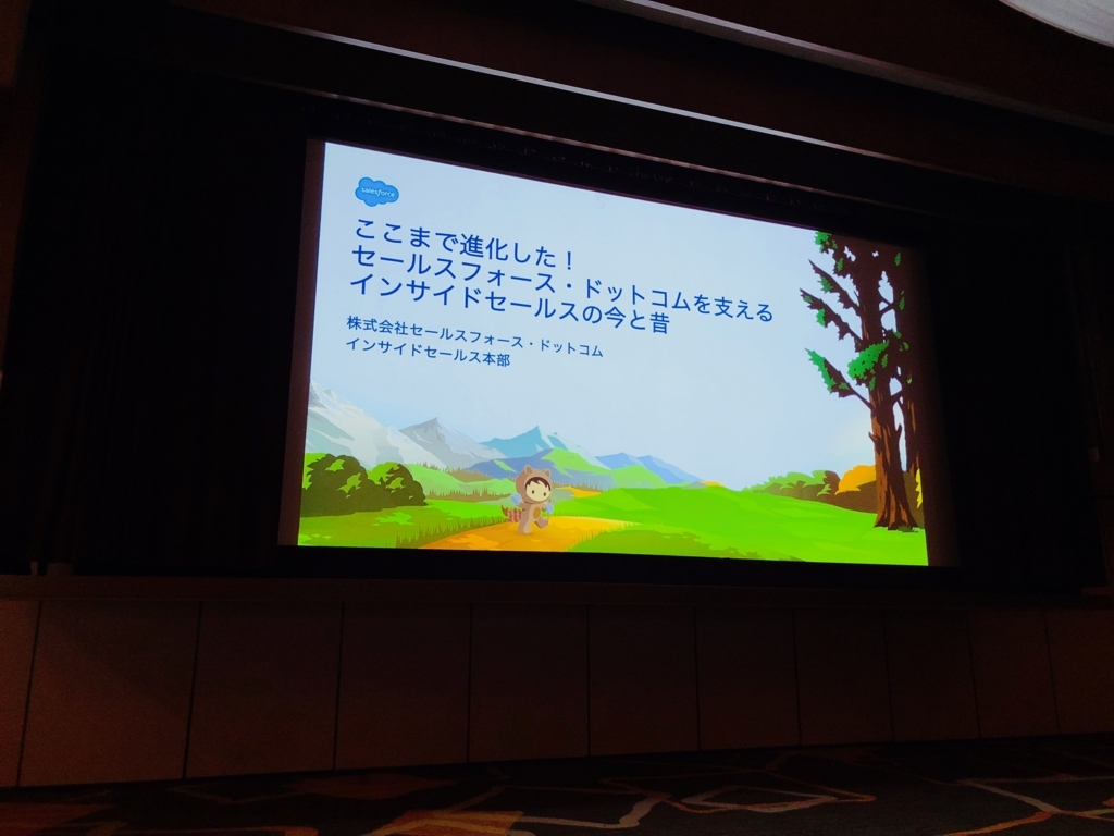 f:id:tyoshikawa1106:20180725121539j:plain:w300