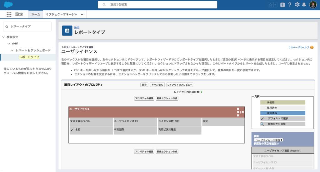 f:id:tyoshikawa1106:20180802214517p:plain