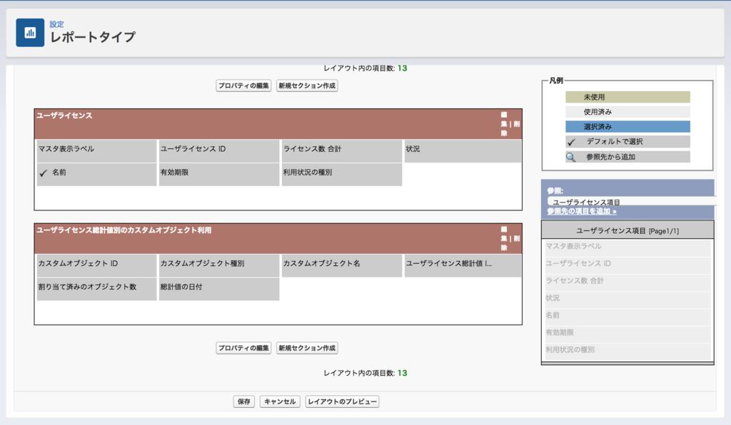 f:id:tyoshikawa1106:20180802215148p:plain