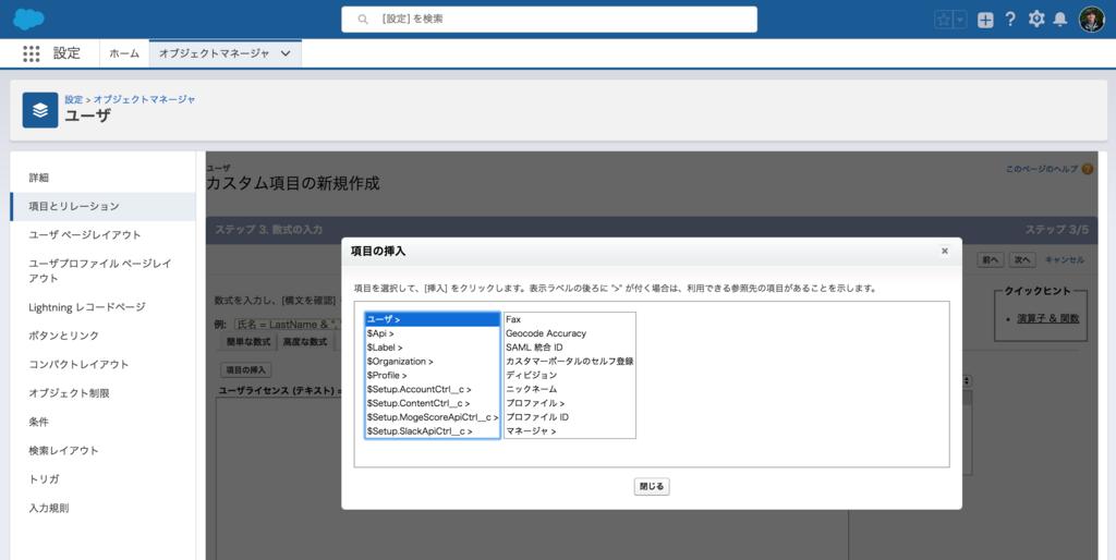f:id:tyoshikawa1106:20180802220729p:plain