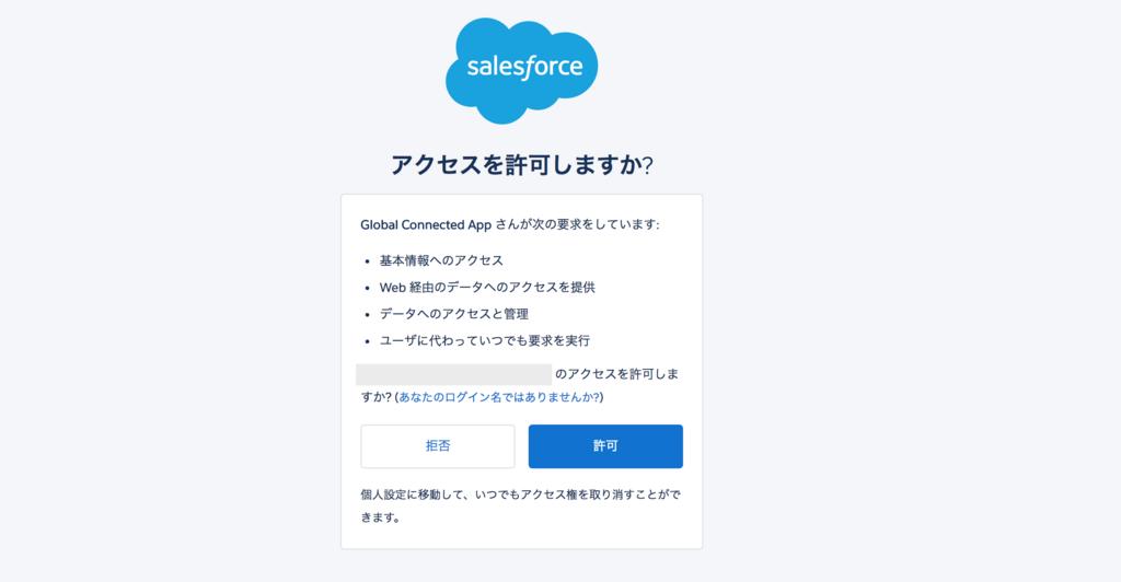 f:id:tyoshikawa1106:20180805131744p:plain:w300