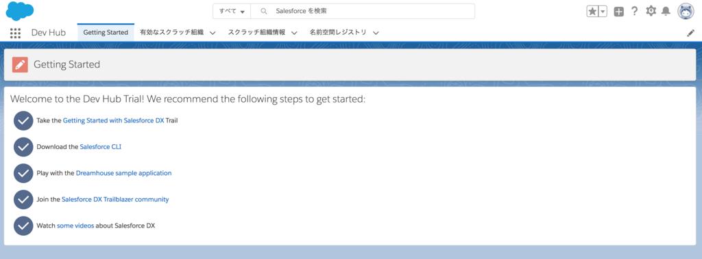 f:id:tyoshikawa1106:20180805131933p:plain