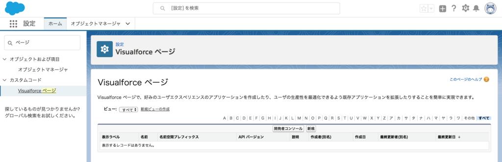 f:id:tyoshikawa1106:20180805133255p:plain