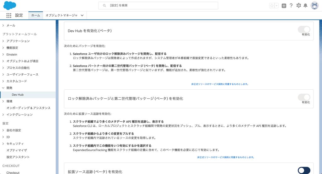f:id:tyoshikawa1106:20180805134902p:plain