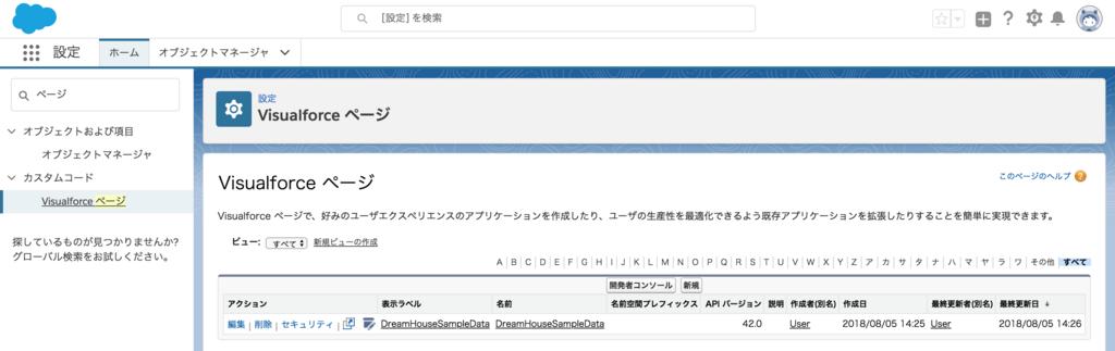 f:id:tyoshikawa1106:20180805143800p:plain